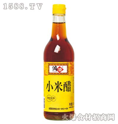鸿浩小米醋500ml
