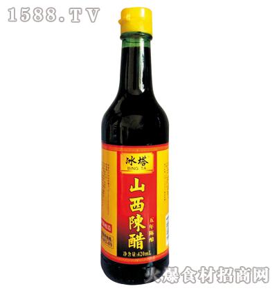 冰塔山西陈醋(五年陈酿)420ml