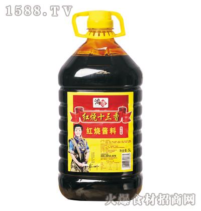 鸿浩红烧十三香红烧酱料5L