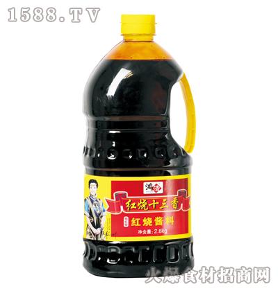 鸿浩红烧十三香红烧酱料-2.8kg