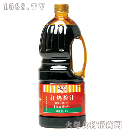 鸿浩红烧酱料1.8L