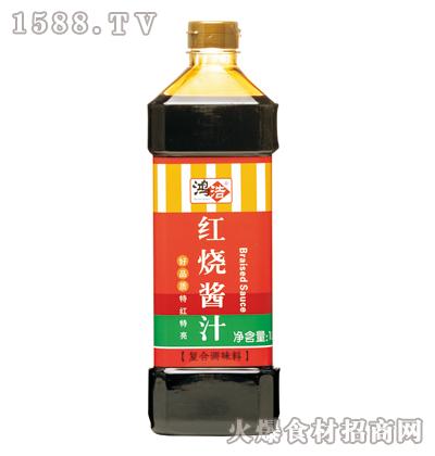 鸿浩红烧酱汁-1L