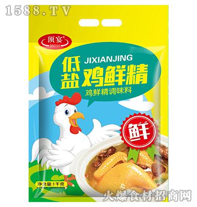 顶宴低盐鸡鲜精调味料1kg