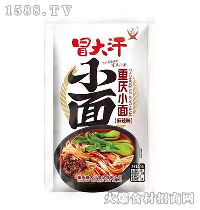 冒大汗重庆小面(麻辣味)175克