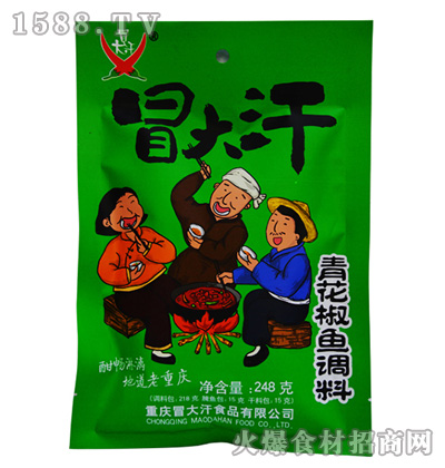 冒大汗青花椒鱼调料248克