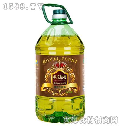皇家食品橄榄核桃食用植物调和油5L