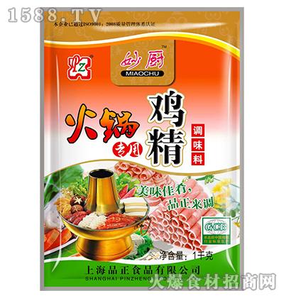 妙厨火锅专用鸡精1kg