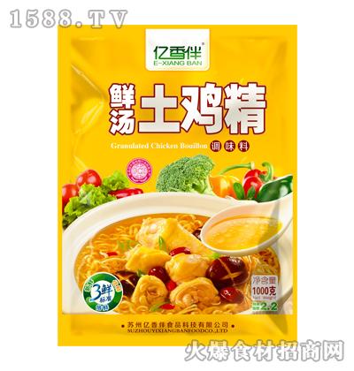 亿香伴鲜汤土鸡精1000克