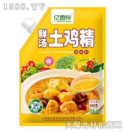 亿香伴鲜汤土鸡精200克