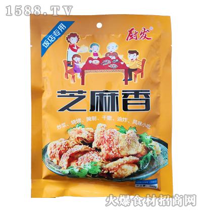 厨发芝麻香(饭店专用)320g