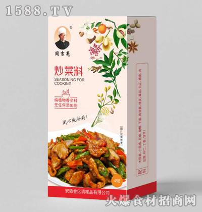 周吉亮炒菜料45g