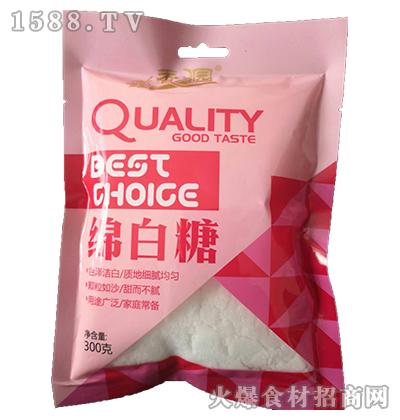 鑫香园绵白糖300g