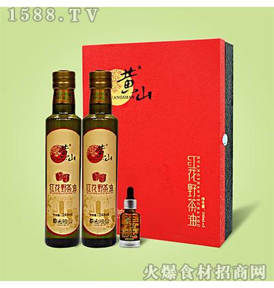 黄山红花野茶油礼盒装496ml