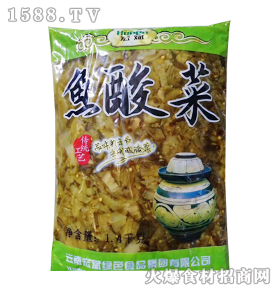 宏斌鱼酸菜1.4千克
