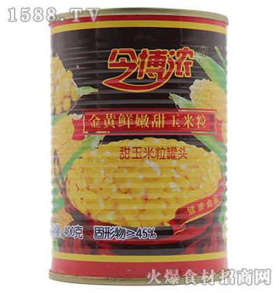 今博浓金黄鲜嫩甜玉米粒罐头400g