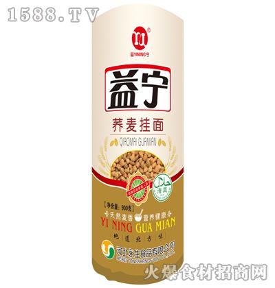 益宁荞麦挂面900克