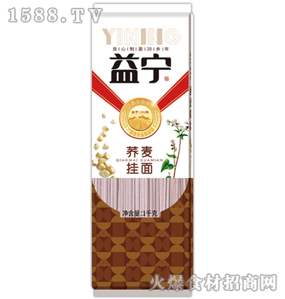 益宁荞麦挂面1千克