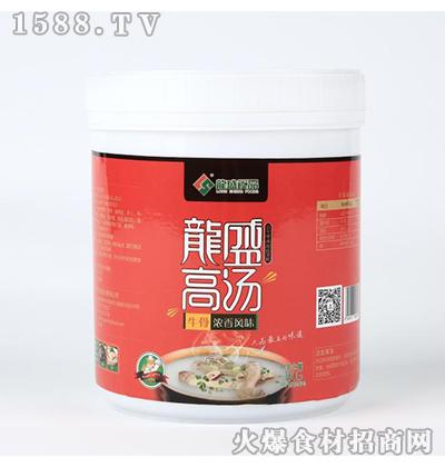 龙盛高汤(牛骨浓香风味)1kg