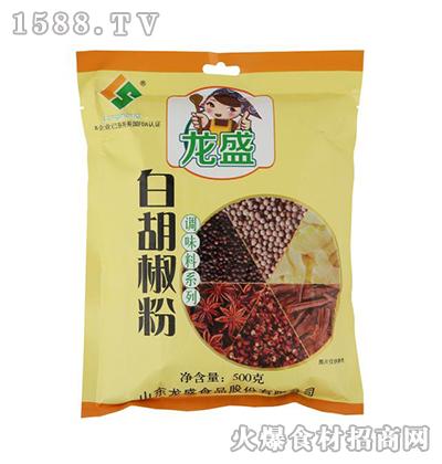 龙盛白胡椒粉调味料500g