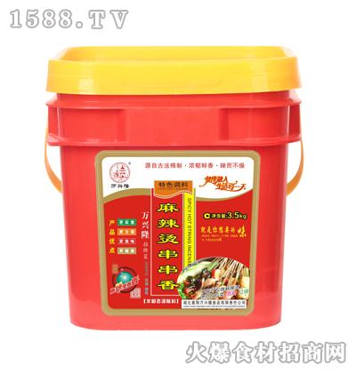 万兴隆麻辣烫串串香(特色调料)3.5kg