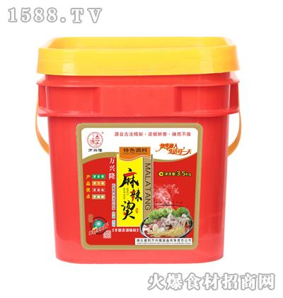 万兴隆麻辣烫(特色调料)3.5kg