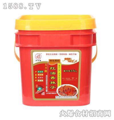 万兴隆红油香辣子(特色调料)3.5kg