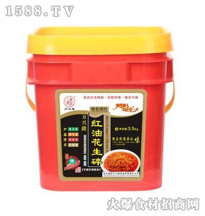 万兴隆红油花生碎(特色调料)3.5kg