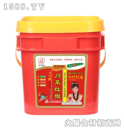 万兴隆川菜红娘(特色调料)3.5kg