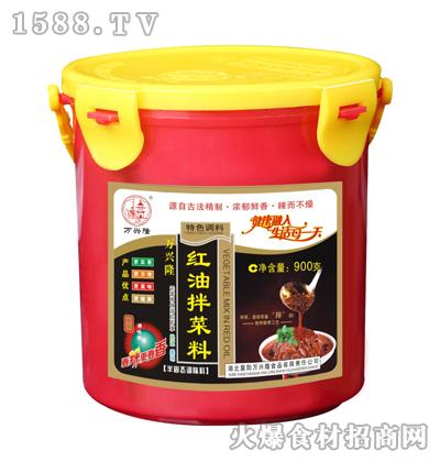 万兴隆红油拌菜特色调料900克