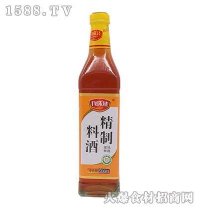 九味佳-精制料酒500ml