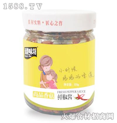 臻味坊尚品香菇鲜椒酱228g