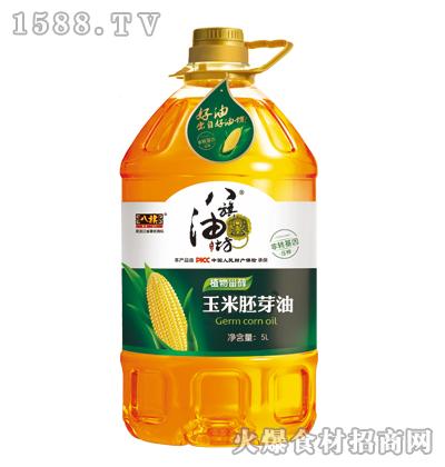 八旗油坊植物甾醇玉米胚芽油5L