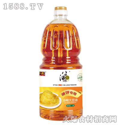 八旗油坊油饼专用冷榨大豆油1.8L