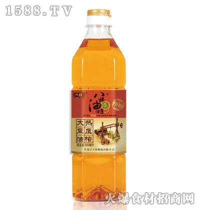 八旗油坊热压榨大豆油(非转基因)900ml