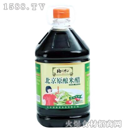 地之物北京原酿米醋5L
