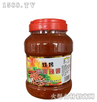 烧烤蒜蓉辣酱2.5kg