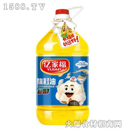 亿家福-棉籽油5L