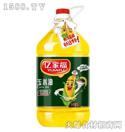 亿家福-玉米油5L