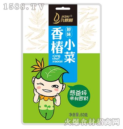 九棵树香椿小菜(原味)60g