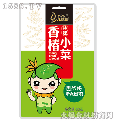 九棵树香椿小菜(特辣)60g