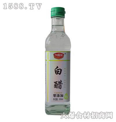 九味佳-白醋500ml