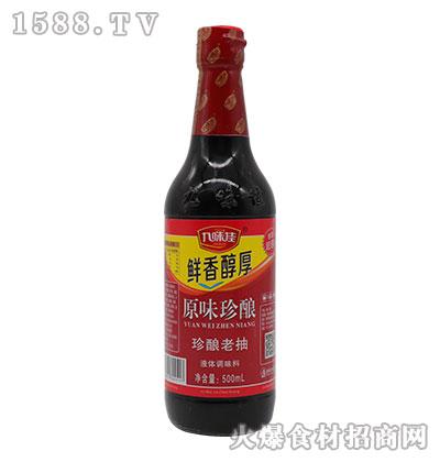 九味佳-原味珍酿老抽500ml(家庭超值装)