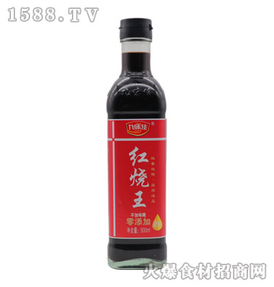 九味佳-红烧王500ml