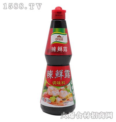 伊品斋-辣鲜露410ml