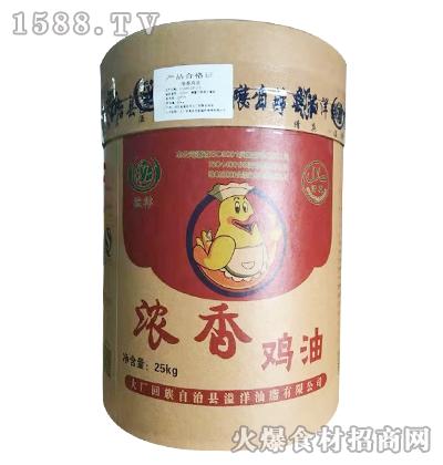 溢洋浓香鸡油25kg