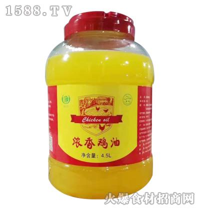 溢洋浓香鸡油4.5L