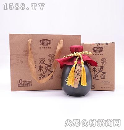 九味佳-薏米灵芝醋