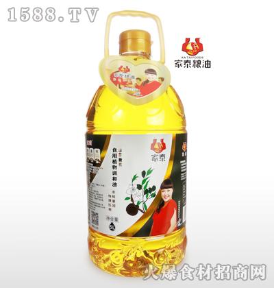 家泰山茶橄榄食用植物调和油5L