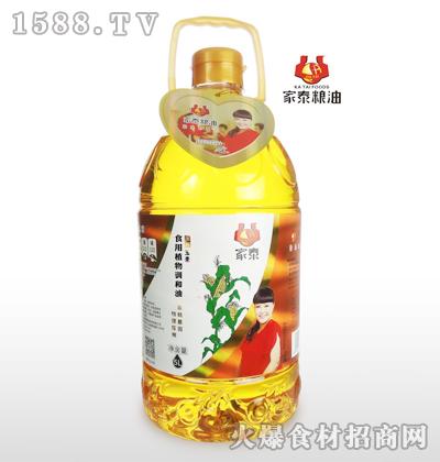 家泰压榨玉米食用植物调和油5L