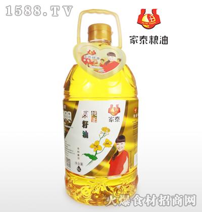 家泰纯正菜籽油5L
